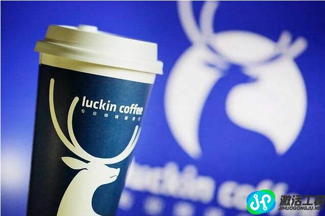 瑞幸咖啡CEO和COO双双被暂停职务