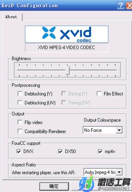 xvid解码器网络版